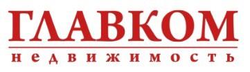 Агентство недвижимости Главком