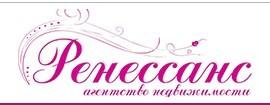 Агентство недвижимости ООО Ренессанс