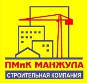 ПМиК Манжула