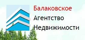 Балаковское Агентство недвижимости