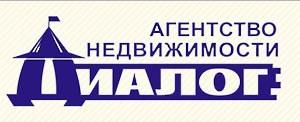 Агентство недвижимости Диалог