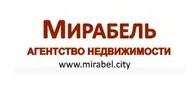 Агентство Недвижимости МИРАБЕЛЬ