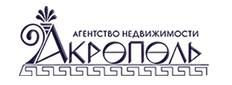 Агентство недвижимости Акрополь