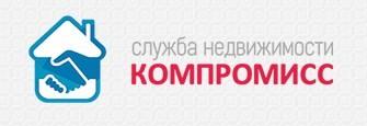 Служба недвижимости Компромисс