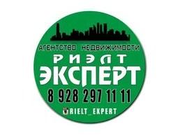 РИЭЛТ-ЭКСПЕРТ