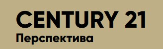 Агентство недвижимости Century 21 Перспектива