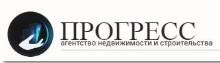 Агентство Недвижимости ООО Прогресс