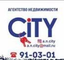 """Агентство недвижимости """"CITY-Realty"""""""