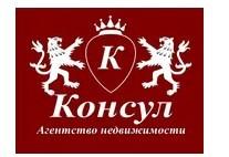 Агентство Недвижимости Консул