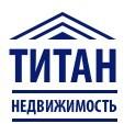 Агентство недвижимости Титан