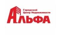 ООО «Городской Центр Недвижимости «АЛЬФА»