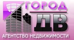 Агентство недвижимости Город ДВ