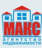 Агентство недвижимости Макс