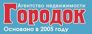 Агентство недвижимости Городок
