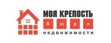 """ООО """"Бюро недвижимости""""Моя крепость"""""""""""