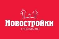 Гипермаркет Новостройки