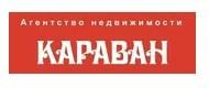 """Агентство Недвижимости """"Караван"""""""