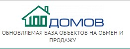 Агентство недвижимости Якутский дом недвижимости