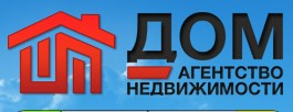 Агентство недвижимости Дом