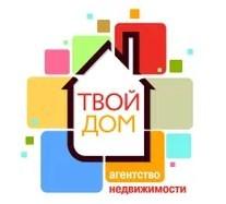 """Агентство недвижимости """"Твой дом"""""""