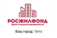 Агентство недвижимости РосЖилФонд
