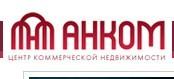 Агентство недвижимости Анком