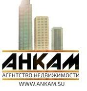 Агентство недвижимости АНКАМ