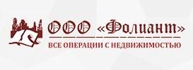 Агентство недвижимости Фолиант