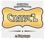 "ООО ""СтатусЪ"""