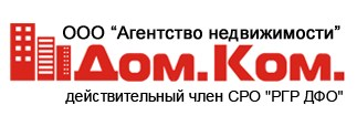 "ООО ""АН ""Дом.Ком"""