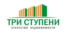Агентство недвижимости Три ступени