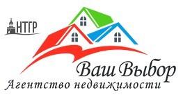 Агентство недвижимости Ваш Выбор