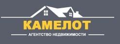 Агентство недвижимости Камелот