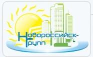 Новороссийск-Групп