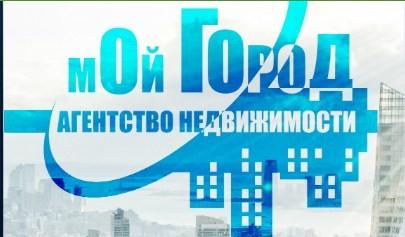 Агентство недвижимости Мой город