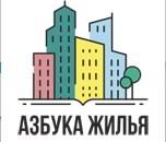 Агентство недвижимости Азбука жилья