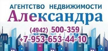 Агентство недвижимости Александра