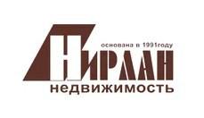 Сайт: www.nirlan.ru Телефон: +7 863 269 86 99 E-mail: center@nirlan.ru