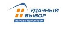 """ООО""""Агентство недвижимости""""Удачный выбор"""""""