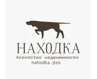 """ООО """"Агентство недвижимости"""" Находка"""