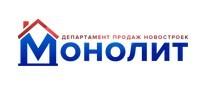 Агентство недвижимости ООО МОНОЛИТ