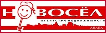 Агентство недвижимости Новосел