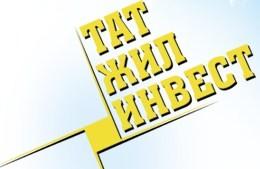 Агентство недвижимости Татжилинвест