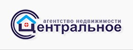 Агентство недвижимости Центральное