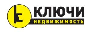 Риэлторская компания Ключи