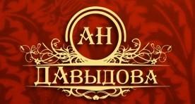 Агентство недвижимости Давыдова