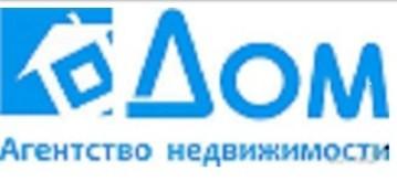 Агентство недвижимости Дом-Риэлт