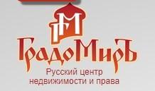 Агентство Недвижимости Градомиръ