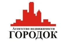 "ООО ""АН""Городок"""