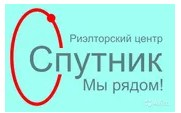 "РЦ ""Спутник"","